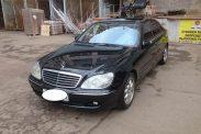 Отзыв о Mercedes-Benz S500 W220 5.0 (306 л.с.) AT 2004 г.в.